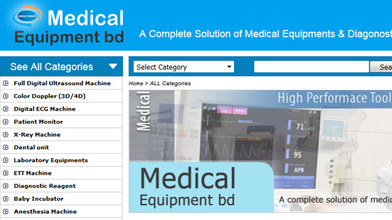 Medical Equipment Bangladesh | Distributor of Medical