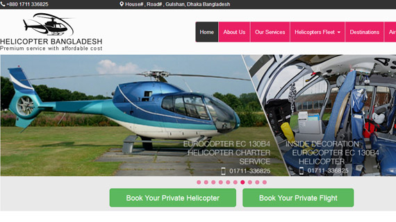 Helicopter Rental Dhaka,helicopter charter in Bangladesh
