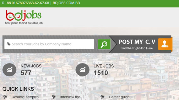 BDJOBS: Jobs site in Bangladesh | jobs in Bangladesh | Jobs